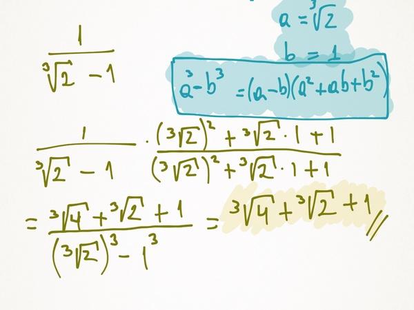 En la sgte. racionalización: 1/(raíz cúbica de 2 menos 1)  comprendo que se desarrolla con producto notable de dif. de cubos (a-b)(a2+ab+b2); el tema es que no se si considerar b=1 o b=-1 para el cálculo del ejercicio :/